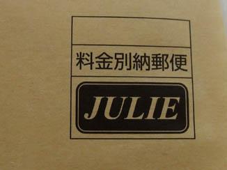 ジュリーロゴ