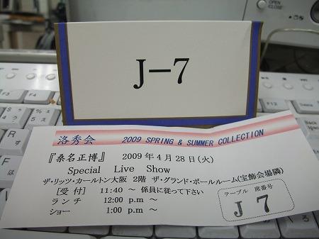 DSCF7676.jpg