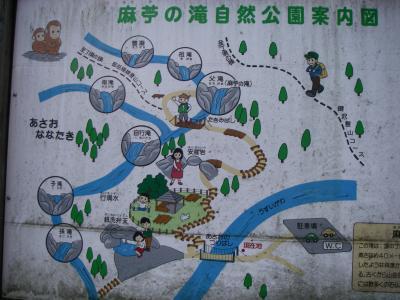 蝨ー蝗ウ_convert_20090118194500