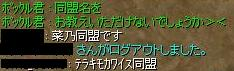 What is 同盟名