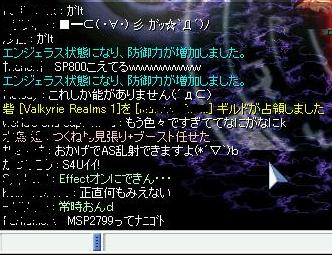 20050411010540.jpg