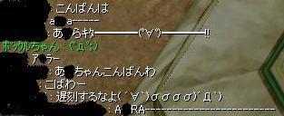 20050417001612.jpg