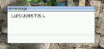 20050418004042.jpg