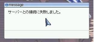 20050418004832.jpg