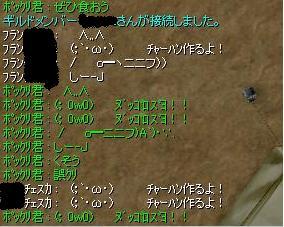 20050421142141.jpg