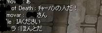 20050502000701.jpg