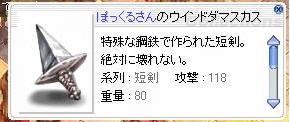 20050529134325.jpg