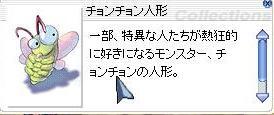 20050615233616.jpg