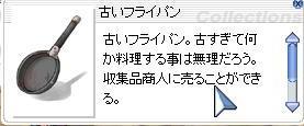 20050615234244.jpg