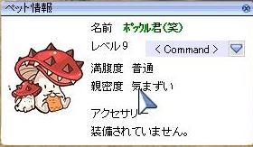 20050616002550.jpg