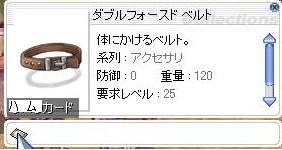20050617011351.jpg