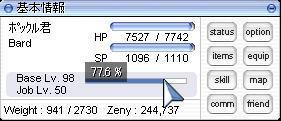 20050617012609.jpg