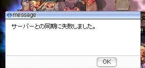 20050620015922.jpg