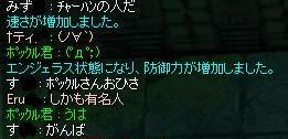20050703024711.jpg