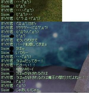 20050707044524.jpg