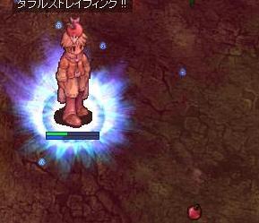 ショボン(´・ω・`)
