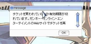 ショボーン(´・ω・`)