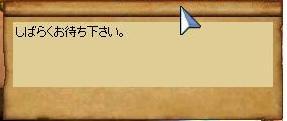 20050808122947.jpg