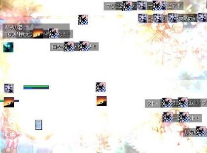 vs雪幻同盟