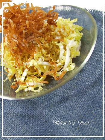 白菜のパリパリサラダ