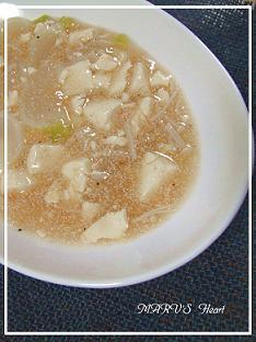 蕪とお豆腐のタラコ煮