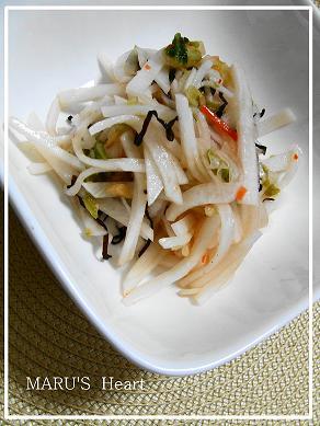 大根のキムチサラダ V.2