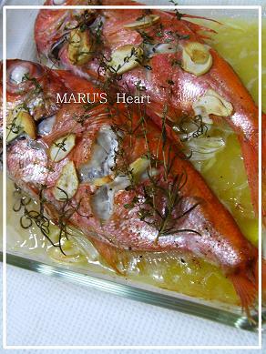 金目鯛のハーブグリル