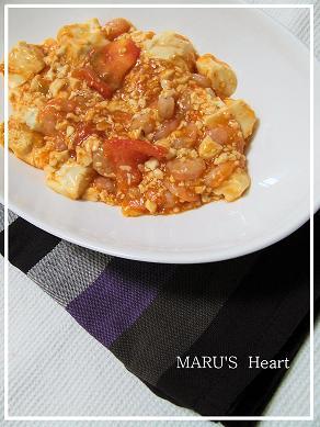 海老と豆腐とトマトの甘辛ケチャップ煮