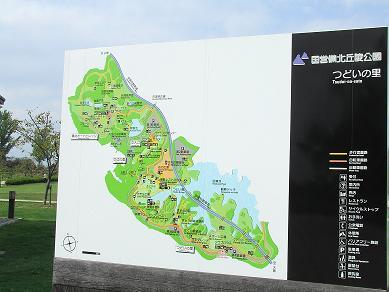 国営備北公園
