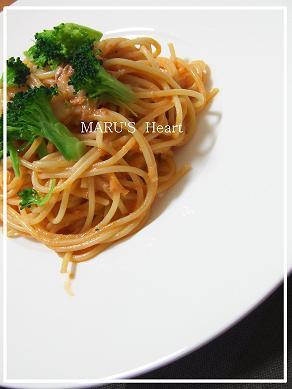 小海老とツナのトマトクリームパスタ