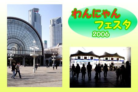 20060305_02.jpg