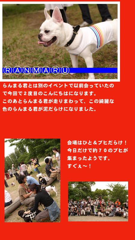 20060609_02.jpg