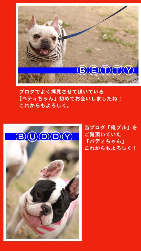 20060609_03.jpg