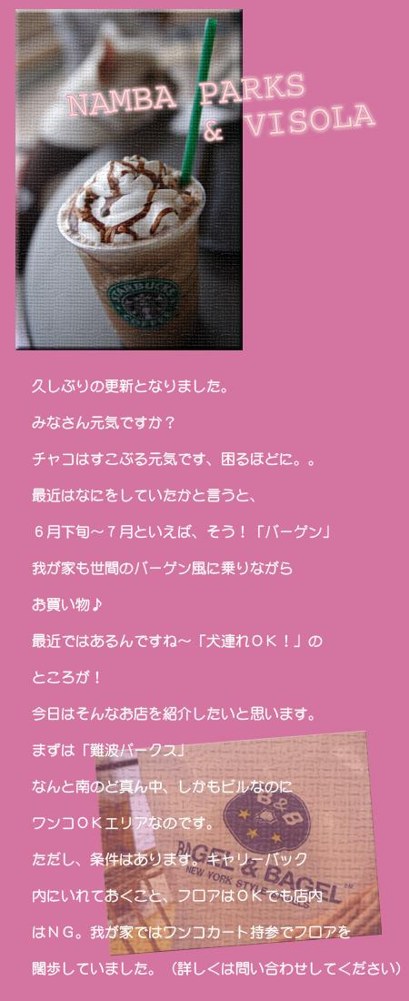 20060717_01.jpg