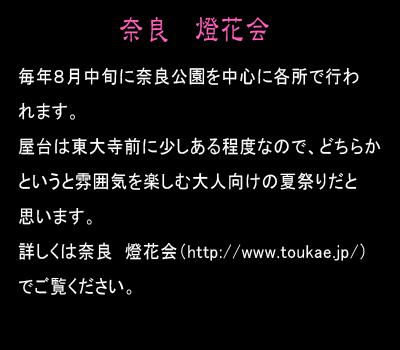 20060816_05.jpg