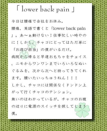 20060911_02.jpg