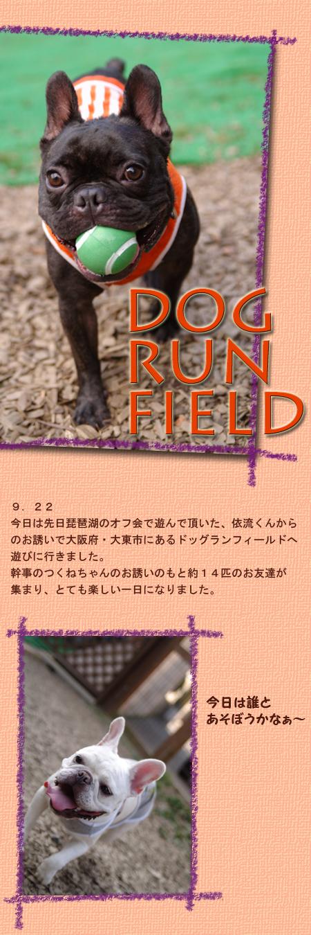20070922_01.jpg