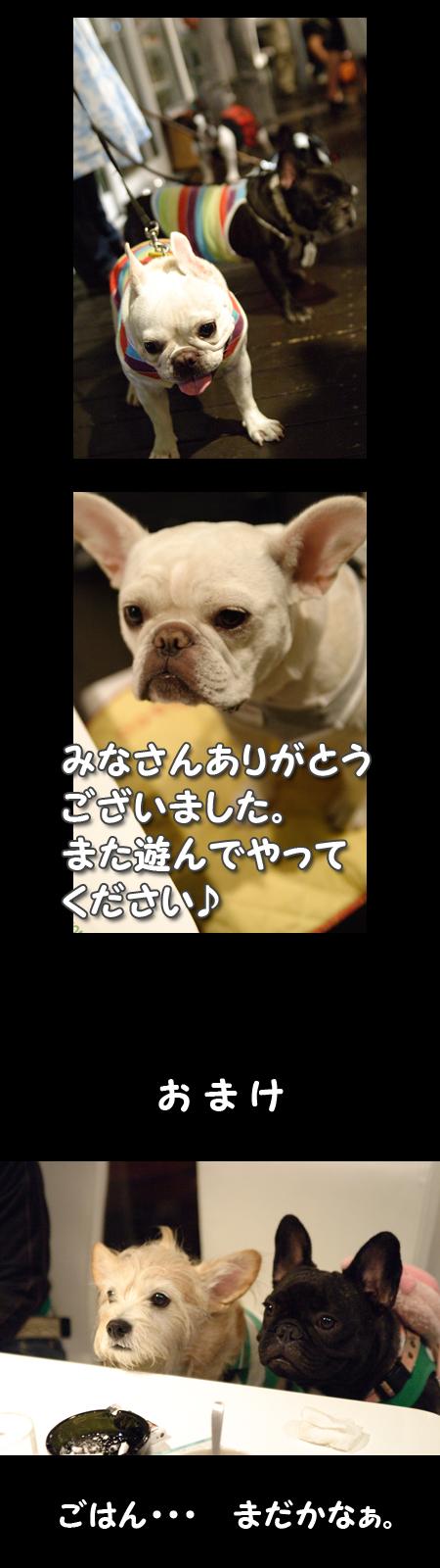 20070922_09.jpg