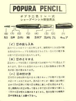 shiyouhou_1.jpg