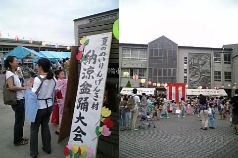 めいりん祭り