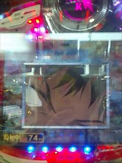 jitan25_shinjiyokoku
