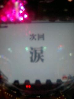 15Rkeihou3