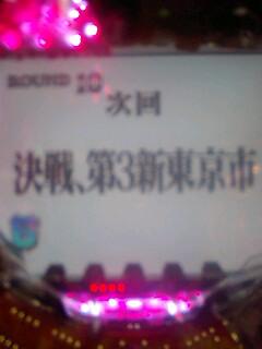 yui04