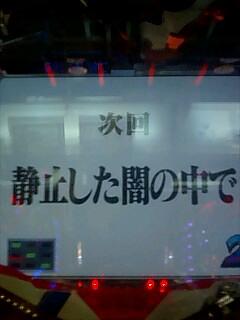 jikai_seishisitayaminonakade.jpg
