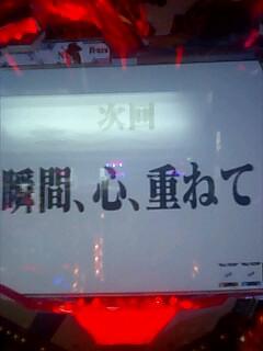 jikai_syunakn.jpg