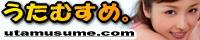 uta_mbana_rika001.jpg