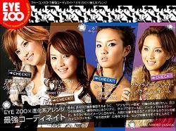 >「Cawaii!」POPTEEN専属モデル秋定麻紀子がイメージガールのカラーコンタクトレンズ
