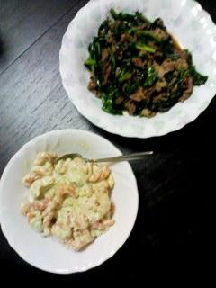 牛肉とにら炒め&アボガドとエビのサラダ