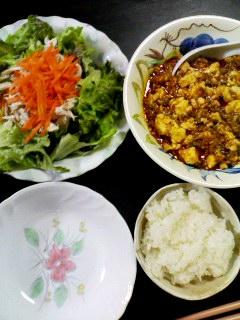 バンバンジー・マーボー豆腐