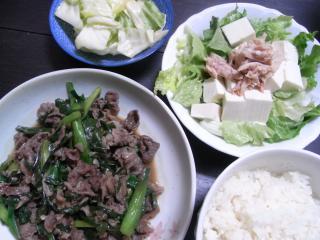 にらと牛肉のオイスターソース炒め・キャベツの漬物・豆腐サラダ
